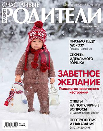Журнал №250