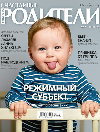 Журнал №248
