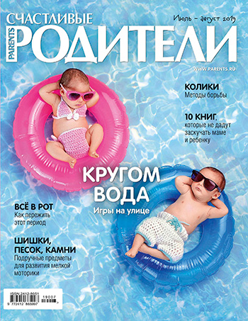 Журнал №246