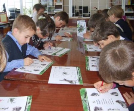 International Reading Day: May 17, 2012
