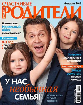 Журнал №229