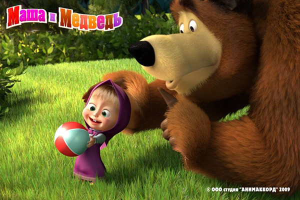 New Adventures of Masha and the Bear