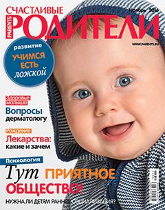Журнал №214