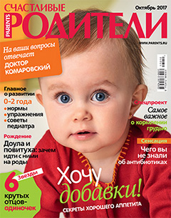 Журнал №225