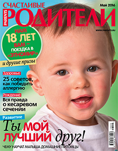 Журнал №208