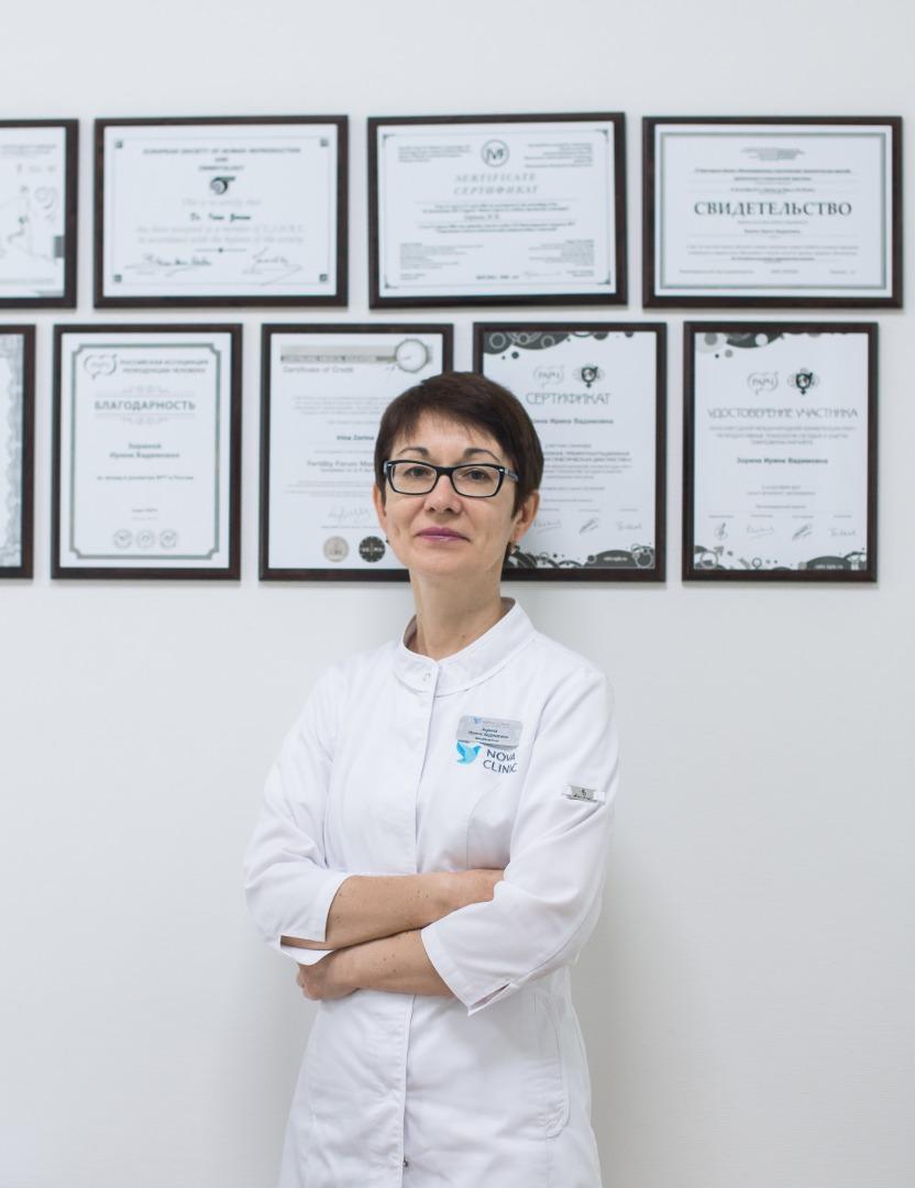 Ирина Вадимовна Зорина, медицинский директор, врач гинеколог-репродуктолог сети центров репродукции и генетики Нова Клиник