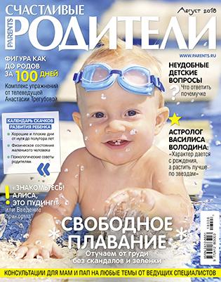 Журнал №235