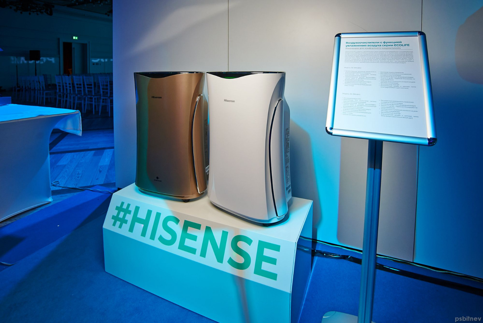 Official opening of Hisense office in Russia
