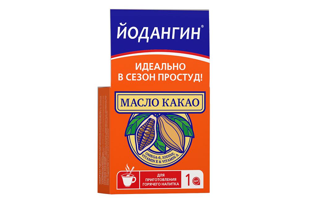 Recomendaciones de los doctores soviéticos.