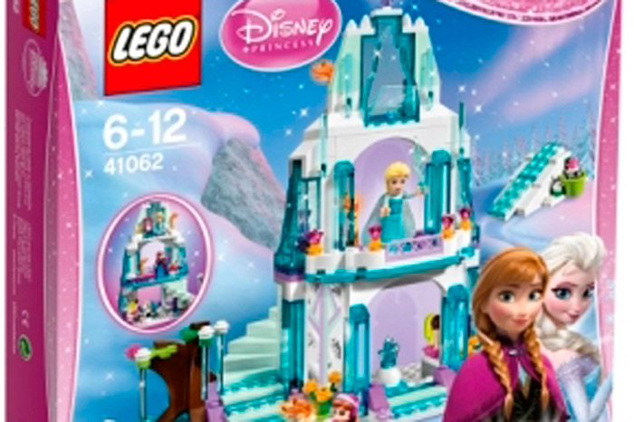 Lego presents new toys for girls