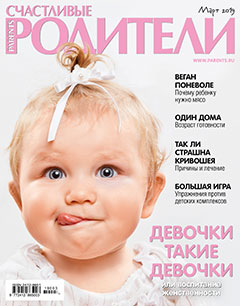 Журнал №242