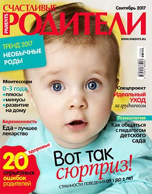 Журнал №224