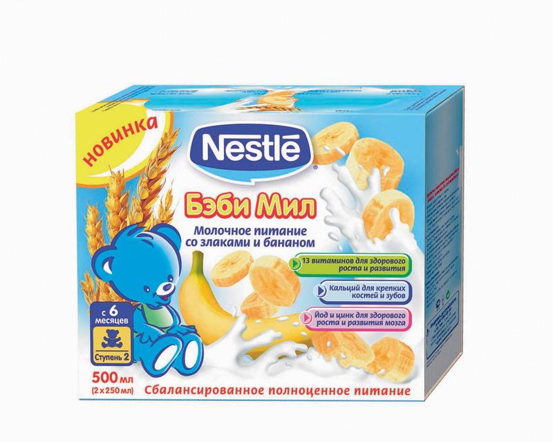 Sly baby food ingredients