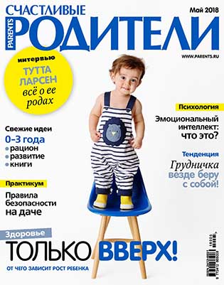 Журнал №232