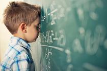 Помогите сыну лучше учиться в школе!