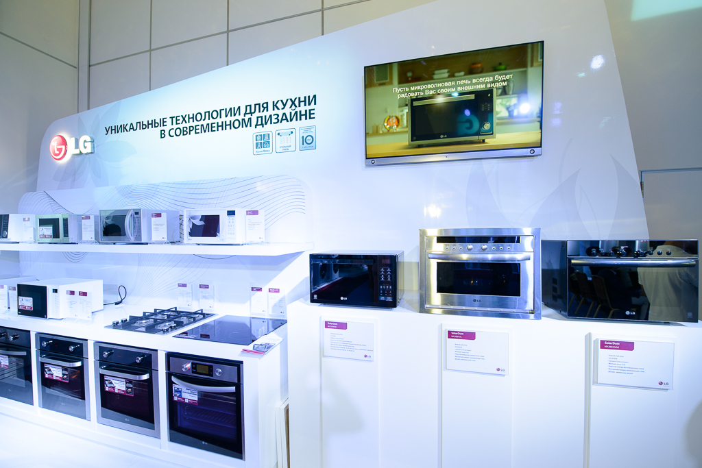 On June 5, LG introduced a more environmentally friendly and modern line of household appliances.