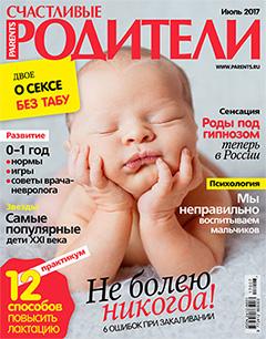 Журнал №222