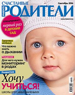 Журнал №212