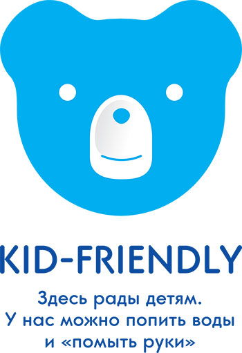 Kid-Friendly - children are always welcome here!