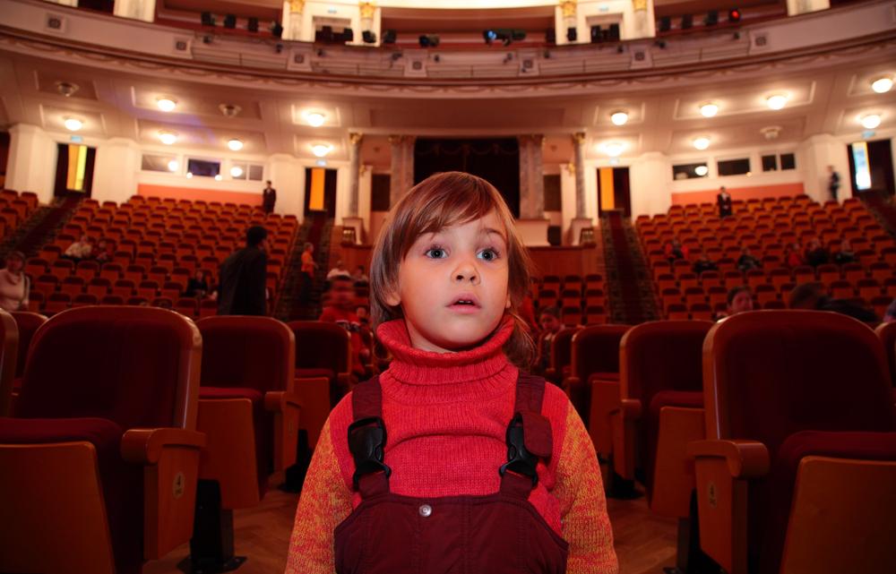 Театр - это не страшно!