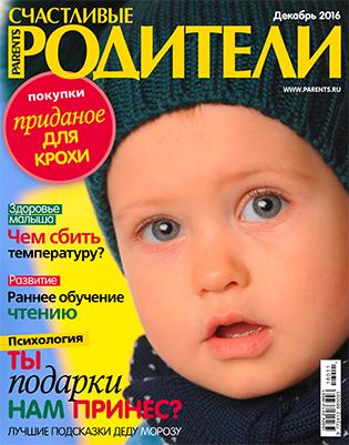 Журнал №215