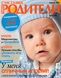 Журнал №219