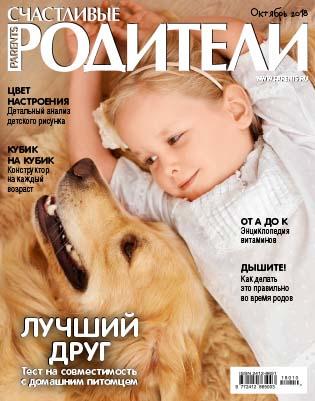 Журнал №237