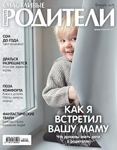 Журнал №241