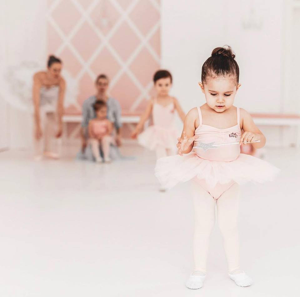 Ballet Studio: How to Choose Consciously
