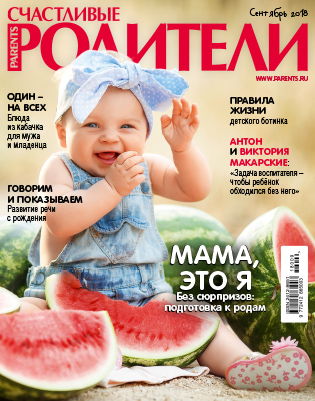 Журнал №236