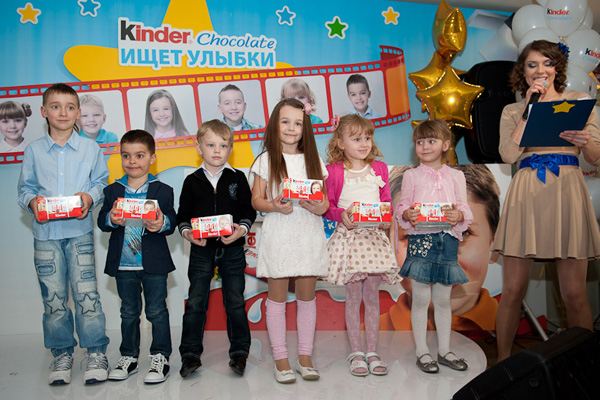 Kinder Chocolate gave children a trip to the Land of Smiles
